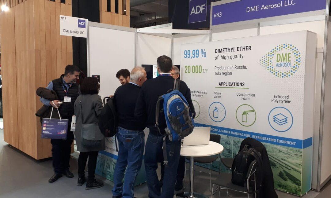 Компания «ДМЭ Аэрозоль» приняла участие в ежегодном аэрозольно-косметическом форуме ADF PCD PLD в Париже