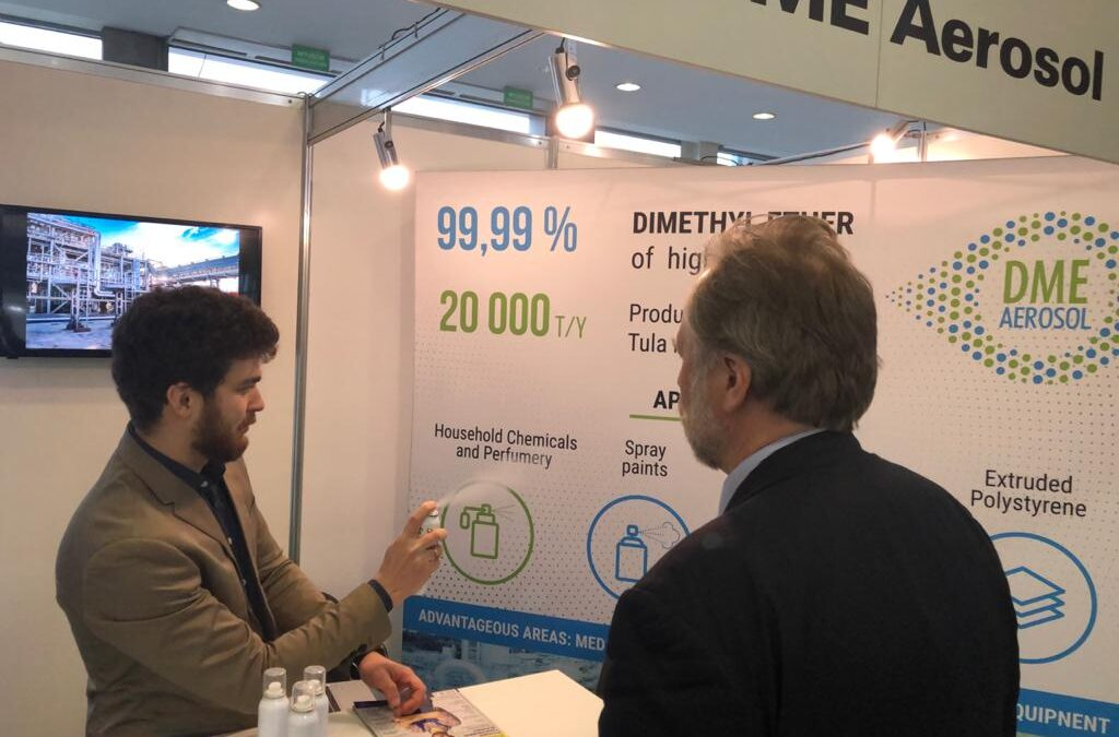 DME Aerosol LLC took part in the largest construction exhibition of Eastern Europe – BUDMA 2020 in Poznań (Poland)