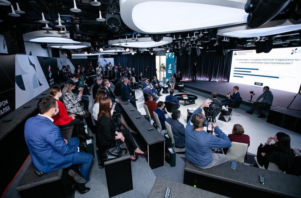 Компания ООО «ДМЭ Аэрозоль» приняла участие в форуме «Химпром в деталях» и удостоена награды в номинации «Экспортер года»