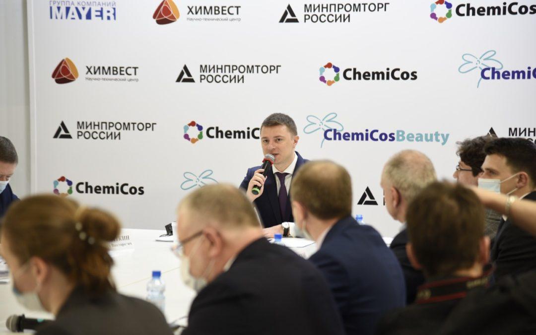 DME Aerosol nahm an einer auswärtigen Sitzung des Ministeriums für Industrie und Handel der Russischen Föderation teil, bei der es um die Ausarbeitung einer Strategie für die Entwicklung der Parfüm- und Kosmetikindustrie ging.